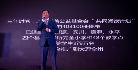亚博体育苹果下载年会新闻稿1.221013.png