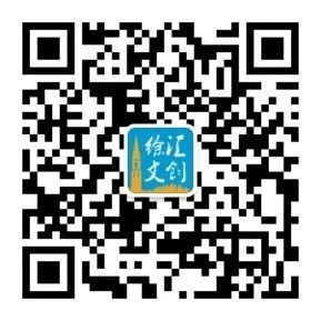 WeChat 圖片_20191105165922.jpg